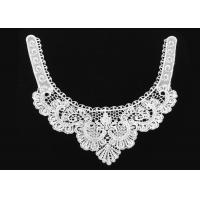 Buy cheap Embroidery Floral Lace Trim Applique , Off White Polyester Bridal Lace Fabric OEM product