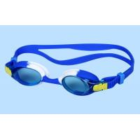 Buy cheap children swimming goggles product