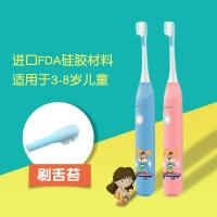 Buy cheap Sonic Rechargeable Custom Kids Toothbrush children A70 product