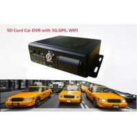 Buy cheap 360 Degree Full View 4 Camera Car DVR Black Box 3G GPS WIFI Taxi Security System product