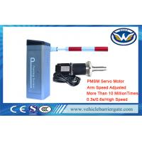 Buy cheap High Speed 0.9Sec Boom Gate DC Motor Car Park Barriers For Toll Gate System from wholesalers