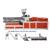 Buy cheap PP Caco3 Water Ring Pelletizing Double Screw Extruder  200 - 300 kg/h product