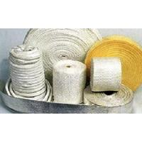 Buy cheap Glass Fiber Tapes product