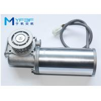Buy cheap Silent Working Brushless DC Electric Motor For Automatic Sliding Doors product