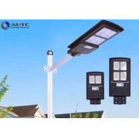 Buy cheap ABS Integrated Solar Street Light Panel Size 302mm*188 Mm 410mm*206mm*440mm product