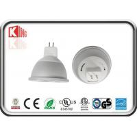 Buy cheap Dimmable 7W MR16 LED 650LM for Cabinet lighting , Flip Chip Technology product