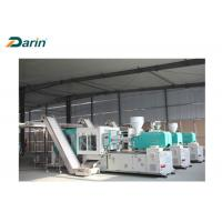 China High Technology Pet Food Processing Equipment Treats Injection Molding Producing Pet Treats on sale