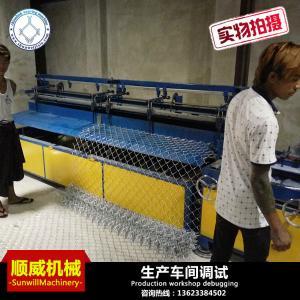 Buy cheap 2.5m Weaving Breadth Chain Link Fence Weaving Machine Diameter Φ1.4mm - Φ5.0mm product