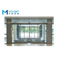 Buy cheap Flexible Automatic Sliding Door Operator DC 24V For Single / Double Leaf Door product