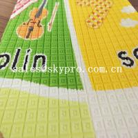 Buy cheap 2017 Colorful durable non-toxic baby play indoor outdoor gym XPE foam mat XPE kids floor mat product