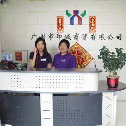 Guangzhou Print Area Trading Co.Ltd