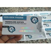 Buy cheap Hologram Glass Vial Labels Geo Gen Pharma Design For 10ml Injection Vial Use from wholesalers