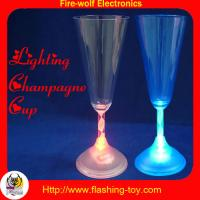 Buy cheap martini cup from wholesalers