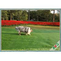 Buy cheap Residential / Commercial Landscaping Pet Artificial Turf With Monofil PE Curly from wholesalers