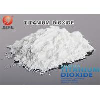 Buy cheap General Use Grade Good Gloss Anatase Titanium Dixoide HS A101 3206111000 from wholesalers