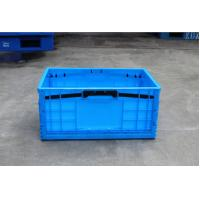Buy cheap Jiangsu folding crate factory Collapsible 45liter Utility folding Crate from wholesalers
