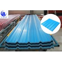 Buy cheap Economical Waterproof Corrutaged Synthetic Resin PVC Hest Insulation Roof Sheets from wholesalers