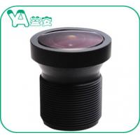 Buy cheap 1.4mm Focal Length Aerial Camera Lens 190° Wide Angle For Vehicle Security Camera product