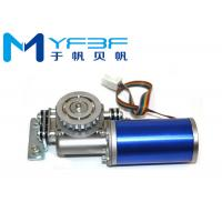 Buy cheap Low Noise Brushless DC Electric Motor 24V 60W For Automatic Sliding Door product