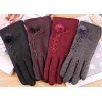 Buy cheap Wine Red Fleece Touchscreen Winter Gloves With Super Soft Lining Keeping Warm product