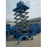 Buy cheap 3-16m height self propelled scissor lift with full battery control from wholesalers