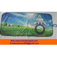 Buy cheap Car Sun Shade (windshield) --- promotional gift product