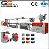 Buy cheap filament supplier use 3d printer extruder product