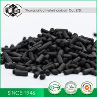 Buy cheap Extruded Granular 4mm Pallet Coal Based Activated Carbon Powder product