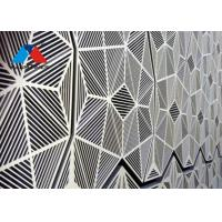 Buy cheap 2-10mm Thickness Recyclable Aluminium Wall Panel For Curtain Wall Construction from wholesalers