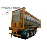 Buy cheap Heating Insulated 30FT Tank Container Stanless Steel For Liquid Phosphoric Acid WhatsApp+8615271357675 product