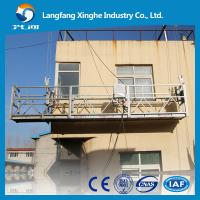 Angle suspended platform, electric gondola, glass cleaning machine in China