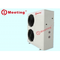 Buy cheap Meeting MD50D 380V/60HZ Residential Low Temperature hot water system 18KW Air Source Water Heat Pump product