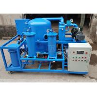 Buy cheap Portable Gear Oil Dehydration Refinery Machine For Engine Oil Purifying from wholesalers