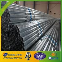 Buy cheap hot dipped galvanized steel pipe,BS1387 steel tube,220g/m2 zinc coating steel pipe product