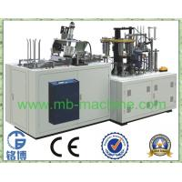 China Double wall paper cup machine (ZKT-09) on sale