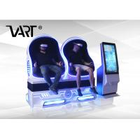 Buy cheap Entertainment 9D VR Egg Chair Cinema With Horrible Movies , 3 dof Movement from wholesalers