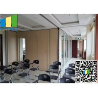 Buy cheap Soundproof Removable Wall Partition 79 - 160 Inch For Hotel Decoration product
