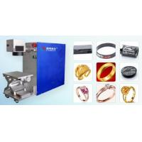 China Portable Desktop Fiber Fiber Laser Engraving Machine For Mobile Communications on sale