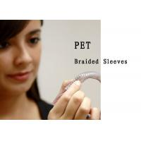 Buy cheap Flame Resistant PET Expandable Braided Sleeving High Strength Smooth Surface product