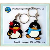 Buy cheap Penguin soft Custom PVC keychain as gift and souvenir , rubber keychain from wholesalers