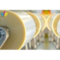 Buy cheap Fully Bio Based Plastics Compostable Biodegradable PLA Film For Paper Printings from wholesalers