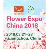 China 2018 China International Floriculture & Horticulture Trade Fair (Flower Expo China 2018) on sale