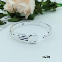 Buy cheap silver two big metal bracelets designs for girls women from wholesalers