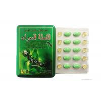 Buy cheap 100% Herbal Black Ant King Strong Natural Stamina Male Enhancement Pills product