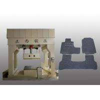 Buy cheap Hydraulic Press Machine for Deep Drawing Sheet Metal Parts With servo system product