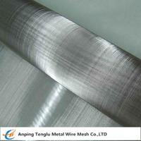 Buy cheap Stainless Steel Wire Cloth|By AISI201/304/316/430 from 1x1To 635X635mesh product