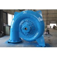 Buy cheap High output 200KW-10MW Francis Turbine / horizontal hydro turbine / fresh water turbine generator with product