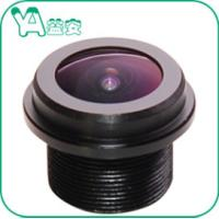 Buy cheap 190° Wide Angle Board  / Dome Camera Lens 1.5mm F2.4 Aperture 5Mp M12 Mount product
