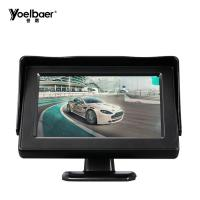 Buy cheap PAL NTSC Cat Monitor 4.3 Inch For Car Rear View Reverse Camera product
