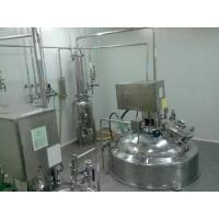 Buy cheap Vegetable gelatin 3 layers Vacuum  Stainless Steel Mixing Tanks / PID Temperature Control from wholesalers